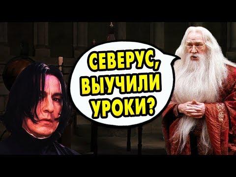 Видина академия чёрной магии