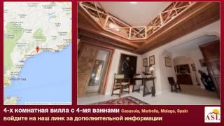 preview picture of video '4-х комнатная вилла с 4-мя ваннами в Casasola, Marbella, Malaga'