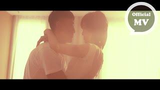 郁可唯 Yisa Yu [ 十年如一日One Decade As One Day ] Official Music Video