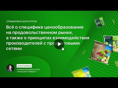 Быстрый заработок в интернете украина