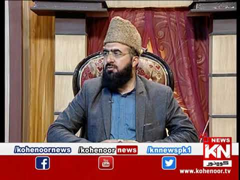 Istakara 17 March 2020 | Kohenoor News Pakistan