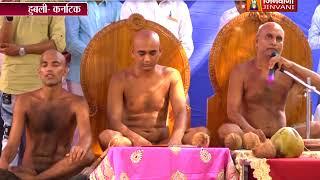 3887-भगवान महावीर जन्म कल्याणक _हुबली कर्नाटक