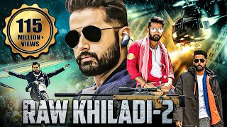 Movie:-  RAW KHILADI 2  StarCast:- Nithin, Arjun Sarja, Megha Akash, Ravi Kishan Music By:- Mani Sharma Directed By:- Hanu Raghavapudi Produced By:- Riwaz Duggal  ------------------------------------------------  Enjoy and stay connected with us!!  ☛ Subscribe To Our YouTube Channel: https://www.youtube.com/channel/UCjBwQ6M9QyCgO5Pp-TQRFUA?sub_confirmation=1  ☛ Like us on Facebook:- https://www.facebook.com/RKDStudios  ☛ Follow us on Twitter:- https://twitter.com/RKDStudios  ☛ Circle us on G+: https://plus.google.com/u/0/100969359610514370453  ☛ Visit Our Website: http://www.rkdstudios.com/  Subscribe to our other channels  ☛ RKD Prime Time: https://www.youtube.com/channel/UCJBJrLWfpSjWhqa2zjgL1_g  ☛ RKD Movies HD: https://www.youtube.com/channel/UCWYb7qZzdQxi3jxHRl6IrBA  ☛ RKD Action: https://www.youtube.com/channel/UCcX4eDArOdPzFr42ZTRiADQ   ☛ For UNLIMITED Songs of Latest South and Bollywood movies, Subscribe NOW to RKD Music: https://www.youtube.com/channel/UCf-2L0T5dBgjGgRAlvxWhfg/videos?disable_polymer=1