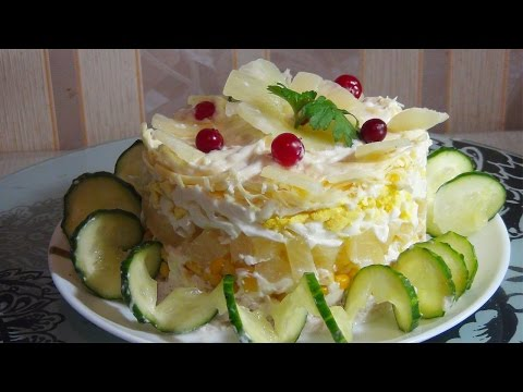 Очень новогодний салат с ананасами   (Very Christmas salad with pineapple)