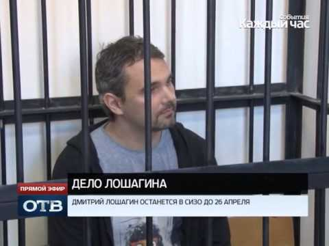 , title : 'Дело Лошагина: известный фотограф останется в СИЗО до весны'