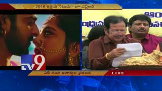 AP Nandi Awards | Winners Announced
