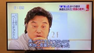 べー・チェチョルさんTV番組特集2016.10
