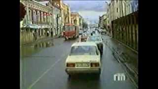Троллейбус № 1 по ул Свободы в Ярославле 1997