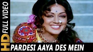 Pardesi Aaya Des Mein | Lata Mangeshkar | Pratigya 1975