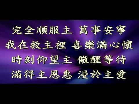 鋼琴譜下載 - 廷廷的鋼琴窩 (五線譜,簡譜) Piano Sheet Music Download 琴譜下載:宮崎駿 電影 ToToRo 龍貓 (作者久石 ...