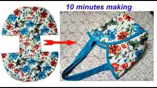 Super EASY 10 मिनट में बनाए  Handmade Shopping Bag , Lunch Bag , Shoulder Bag , Old Cloth Reuse Idea
