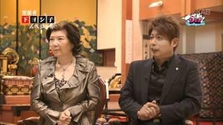 5chファイブチャンネル【心霊特集】2/4