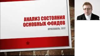 Анализ финансовой устойчивости предприятия. Часть 2. Обновлено 14.03.2017