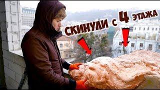 ГИГАНТСКИЙ  ЛИЗУН ЗАМОРОЗИЛИ В ЖИДКОМ АЗОТЕ - DIY