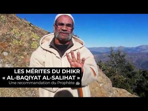 Les mérites du dhikr « Al-Baqiyat Al-Salihat »