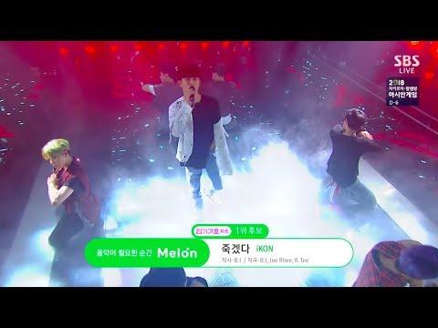 iKON - '좋아해요(ADORE YOU)' 1007 SBS Inkigayo