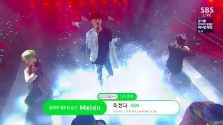 Gambar cover iKON - '죽겠다(KILLING ME)' 0812 SBS Inkigayo