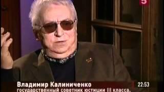 Ставропольский Иуда Горбачев