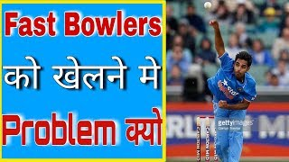 How to Face Fast Bowler in Hindi || How to Face Fast Bowling In Hindi || Spo Tech