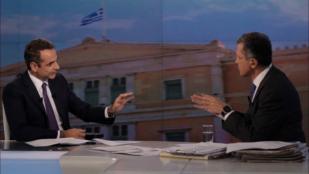 Συνέντευξη του Πρωθυπουργού Κυριάκου Μητσοτάκη στην εκπομπή «Καλημέρα» του ΣΚΑΪ