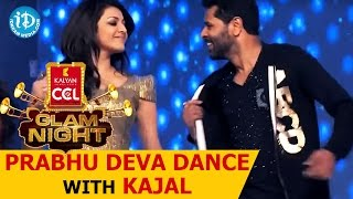 Prabhu Deva Dance with Kajal Aggarwal, Charmy, Genelia @ #CCLGlamNights | Telugu