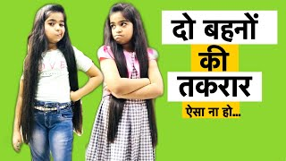 दो बहनों का प्यार! Part-2 | Waqt Sabka Badalta Hai | Riddhi Thalassemia Major Girl