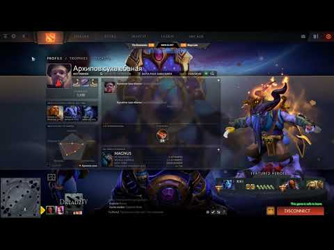 Dread's stream | Dota 2 - Battle Cup | 15.09.2018