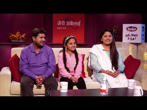 Jeevan Sathi S5 E9 | Bhola Sapkota & Yamuna Sapkota  | Promo