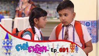 Tara Tarini   Full Ep 691   23rd jan 2020   Odia Serial – TarangTV