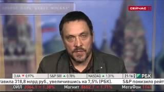 """Максим Шевченко: """"Я - ордынец"""""""