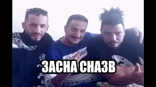 Weld l'Griya 09 ft. LZ3ER , GNAWI - عاش الشعب (Prod by 88.YounG) تحميل MP3