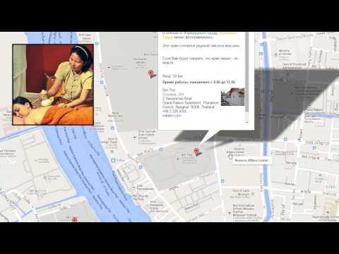 Бангкок подробная карта