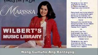 NANG GUMUHO ANG BANTAYOG (1981)   Marissa