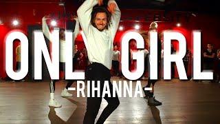 Rihanna   Only Girl (In The World)  | Hamilton Evans Choreography