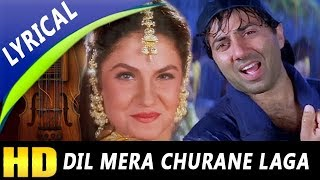 Dil Mera Churane Laga With Lyrics | Kumar Sanu, Alka Yagnik