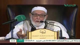 تفسير القرآن الكريم 105 / البقرة