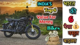Top 6 Best Value For Money Bikes in India in 2020|| Best for you??||Hindi review.