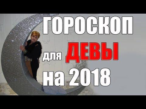 Гороскоп на 2017 год водолей тигр