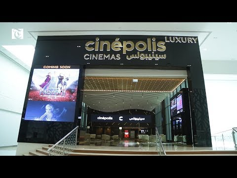 Cinepolis set to open in Oman Avenues Mall this week