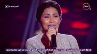 مازيكا شيرى ستوديو - شيرين عبد الوهاب تبدع بصوت وإحساس عالي في أغنية تحميل MP3
