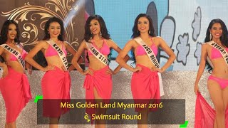 Swimsuit Round of Miss Golden Land Myanmar 2016 Pageant