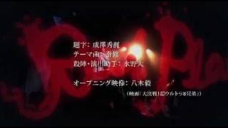 舞台RedPlanetDVD&Blu-rayプロモーション映像