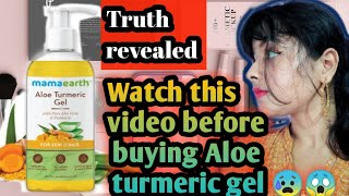 Mamaearth  Aloe Turmeric Gel  - is it really that effective  ? Honest Review |  Full Details