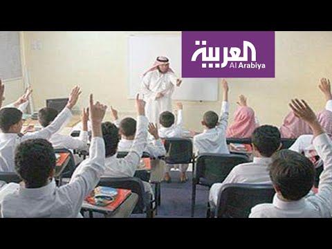 العرب اليوم - شاهد: معلم سعودي ينشر توقعات طلابه قبل ٣٨ سنة