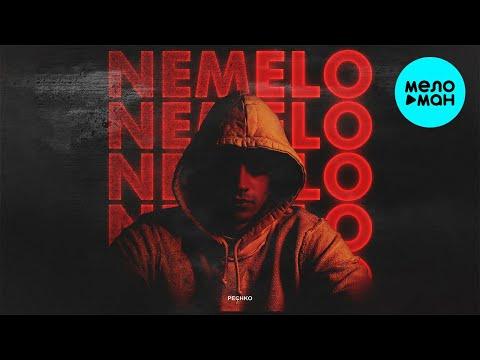 Pechko - NEMELO (Single 2020)