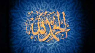 Surah Rahman Voice Of Abdul Rehman Al-Sudais With Urdu Translation