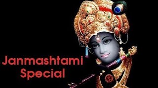 Krishna Janmashtami status|happy Janmashtami 2020 - Download this Video in MP3, M4A, WEBM, MP4, 3GP