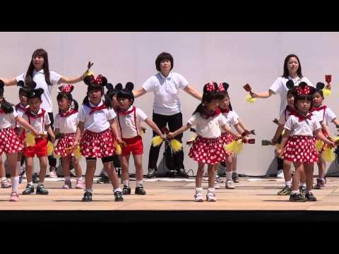 Fujikomei Kindergarten