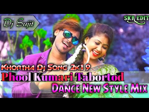 Video dan mp3 Dj Sujit Ropo - TelenewsBD Com