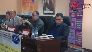 Intervention du Dr Mohamed ELGHALI